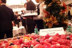 ワンナップ英会話クリスマスパーティー