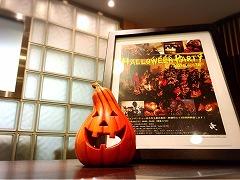 s-halloween