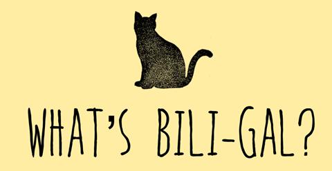 What's Bili-gal?