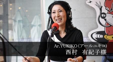 ms.nishimura